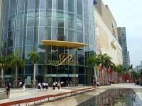Торговый центр Siam Paragon в Таиланде