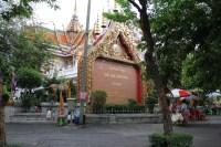 храм будды в паттайе